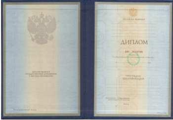 dip jpg Куплю диплом Продам аттестат Куплю аттестат Где купить диплом Купить диплом